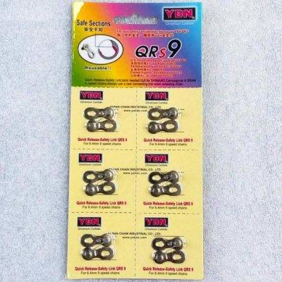 Spojnica lanca  9-brzina YBN 6-set/card