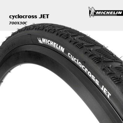 Guma 700x30C Michelin Cross Jet TS