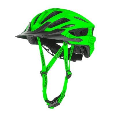 Kaciga Oneal Q RL helmet green XS/S/M